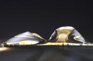 Opera House by MAD. @Harbin
